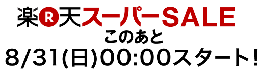 0830008.png