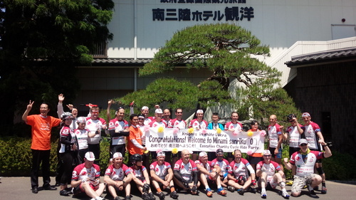 Excecutive Charity Cycle Ride2015年 (15).jpg