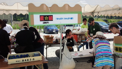 Excecutive Charity Cycle Ride2015年 (54).jpg